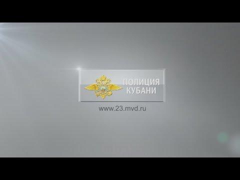 Управление МВД России по городу Краснодару