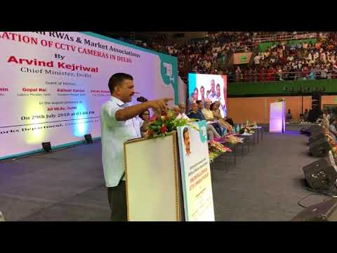 Delhi CM Arvind Kejriwal interacts with RWA'S, Market Assoc. Over Installing CCTV's