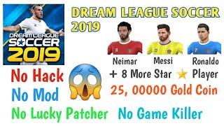 dream league 2019 hack profile.dat download