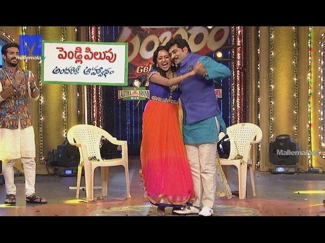 ETV Diwali Special Show – Sambaram – Promo 3 | ETV Diwali Sambaram