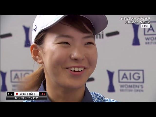 全英女子オープン賞金優勝