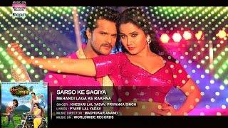 Sarso Ke Sagiya - BHOJPURI HIT SONG | Khesari Lal Yadav, Kajal Raghwani