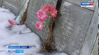 Простой алтайский фермер добился возвращения селу мемориала славы и дома культуры