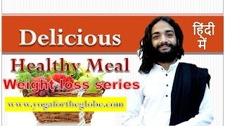 Delicious Healthy Meal For Health, Fitness &Eeasy Weightloss  - Yogic Diet