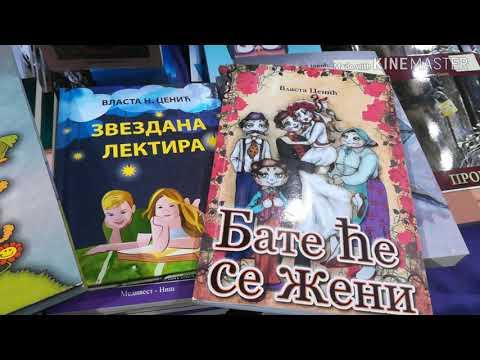 Štrapke, šušumige i brobinjci u pesmama o detinjstvu pesnika iz Kočana