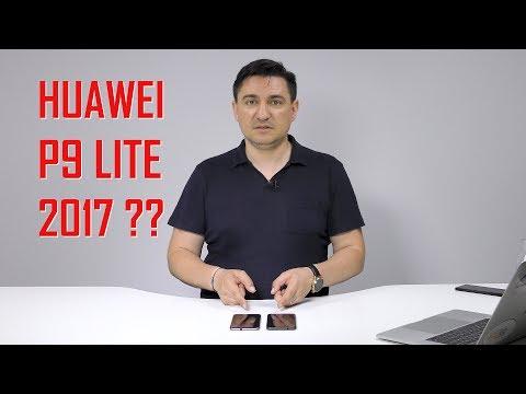 UNBOXING & REVIEW - Huawei P9 Lite 2017, sau P8 Lite 2017, sau Nova Lite, sau ce vrei tu