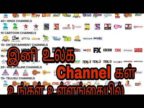 hyfy-tv-indian-channels-live-videos