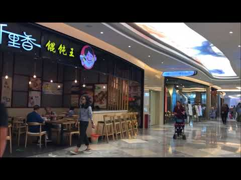 Walkabout the New Mall in Zhongshan, China中国中山新商场