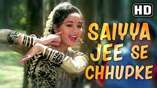 Saiyya Jee Se Chupke (HD) | Beta Songs | Anil Kapoor