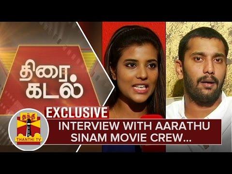 Exclusive-Interview-with-Aarathu-Sinam-Movie-Crew-I-Arulnithi-Aishwarya-Rajesh-26-02-2016