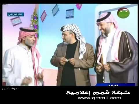 مسلسل صباح الليل   بطولة حامد الضبعان الحلقة 3