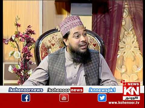 Istakhara 26 March 2021 | Kohenoor News Pakistan