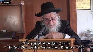preview picture of video 'Part II - The Sin of Avodah Zarah - HaRav Zev Leff - Kinnos Tisha B'Av 5773 [HD]'