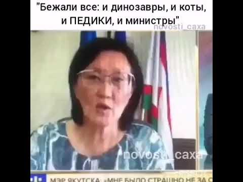 «Я сказала «Медики»!»: Сардана Авксентьева прокомментировала отрывок из интервью «Царьграду»