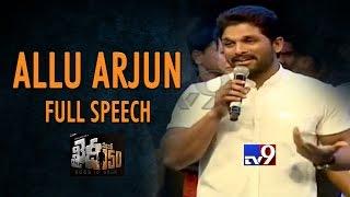 Allu Arjun Striking Speech At Khaidi No 150 Pre Release Event  Full Video