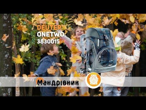 Рюкзак Deuter 3830015 OneTwo