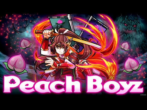 【XFLAG PARK 2020】Peach Boyz【モンスト公式】