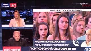 Андрей ПИОНТКОВСКИЙ. ТОЧКА ЗРЕНИЯ...