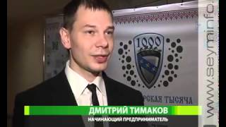 Какие управленцы нужны Курской области