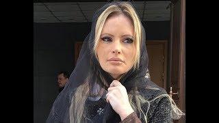 Дана Борисова: Я живой ТРУП!!!