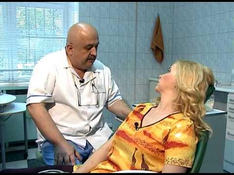 Лечение зубов при беременности, стоматология.