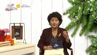 InHisGrace HD EP50 Choi WonJong 36m55s 1207 Y