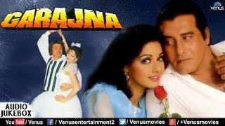 Garajna - JUKEBOX | Sridevi & Vinod Khanna | 90