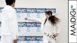 矢島舞美、主演舞台で殺陣、アクションに挑戦舞台「LADYOUTLAW!」制作発表