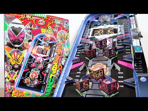 今月のふろくの『ジオウジャンボスロットゲーム』にハマってしまう!てれびくん 11月号 本誌&付録確認レビュー!