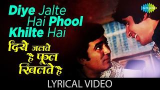 Diye Jalte Hai with lyrics | दिए जलते है   - YouTube