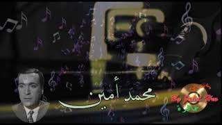 اغاني طرب MP3 ظلموني العواذل ♥ محمد أمين تحميل MP3