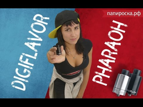 Digiflavor Pharaoh 25 Dripper Tank - обслуживаемый бакомайзер - видео 1