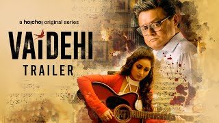 Vaidehi Trailer