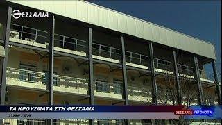 Τα κρούσματα στη Θεσσαλία 30 3 2020