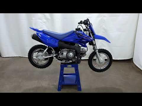 2022 Yamaha TT-R50E in Eden Prairie, Minnesota - Video 1