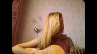 Ангелина Бердникова - Мы оркестр (cover)