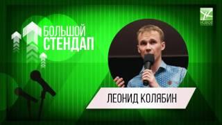 Большой Stand Up концерт в Караганде