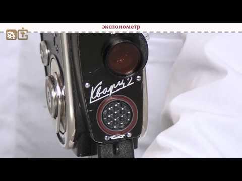 """Кинокамера """"Кварц-2"""", 1965 г.в. - обзор камеры видео"""