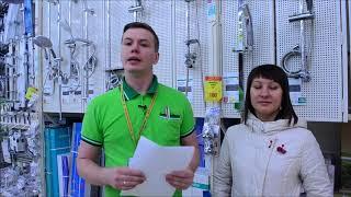 Почему клиентам удобно покупать в Леруа Мерлен