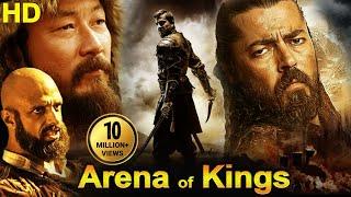 Arena Of Kings I Hindi Dubbed Turkish Action Movie I Full HD