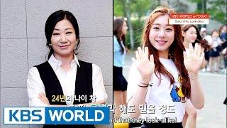 KBS WORLD e-TODAY [ENG/2017.01.17]