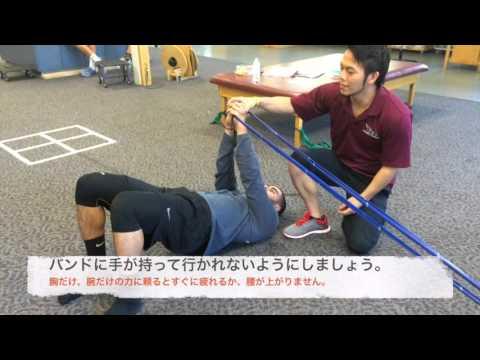 【ぶれない体幹を作ろう】体幹の安定性を向上させるバンド・ブリッジ