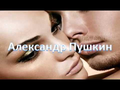 Счастье в том что вместе мы минус песни