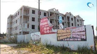 Работы на недостроенном жилом доме по улице Шимская планируют возобновить в ноябре