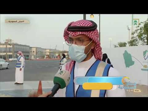 """أمانة المنطقة الشرقية تطلق """"مبادرة صحتك أمانة"""" بالتزامن مع رفع قيود السفر"""