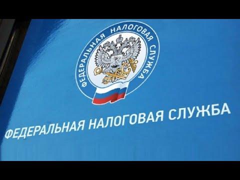 Изменения  в части заполнения платежных документов, а также изменение кодов ОКТМО с 01.01.2021 года