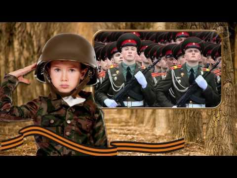 Будущий солдат