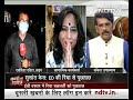 Sushant Singh Rajput Case में ED ने Rhea Chakraborty से की पूछताछ - Video