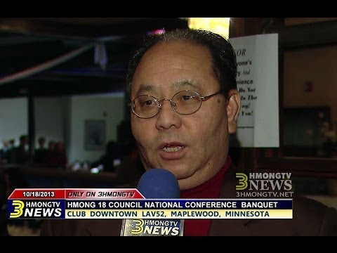 3HMONGTV NEWS:Kabyeej Vaj reports on Hmong 18 Council National Conference Dinner at Club LAV52.