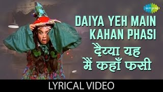 Daiya Yeh Main Kahan with lyrics | दइया यह में